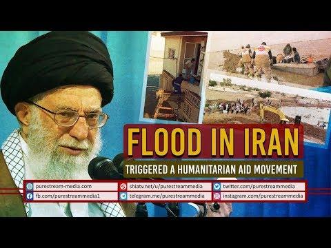 Flood in Iran Triggered a Humanitarian Aid Movement | Leader of the Islamic Revolution | Farsi Sub English