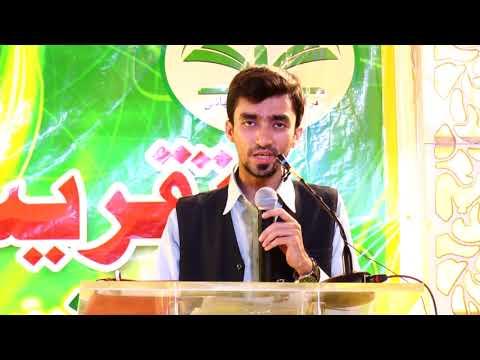 [ 2019 انقلابِ نورکلاسز ۔ تقریب تقسیم اسناد ] Manqabat: Muslim Mehdavi - Urdu