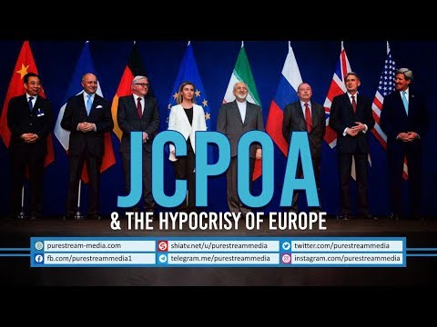 JCPOA & The Hypocrisy of Europe | Leader of the Islamic Revolution | Farsi Sub English