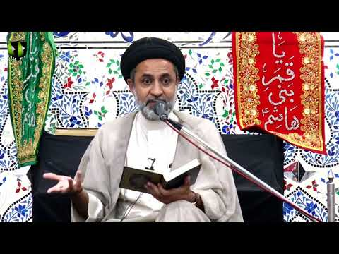 [3] Tafser-e-Quran : سورہ البقرہ کی منتخب آیات | H.I Muhammad Haider Naqvi | Mah-e-Ramzaan 1440 -