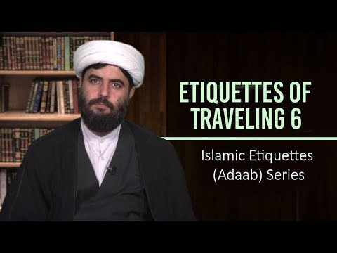 Etiquettes of Traveling 6 | Islamic Etiquettes (Adaab) Series | Farsi Sub English