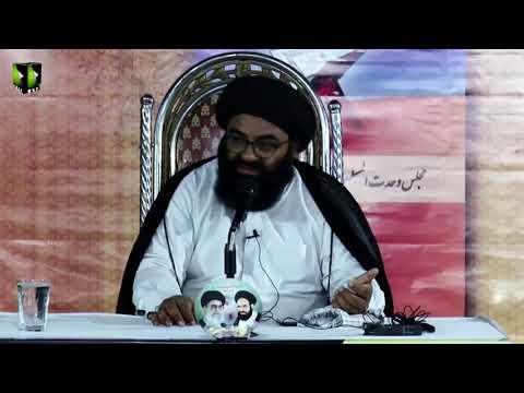 [6] Ma\'arif Quran : Surah Muhammad saww | H.I Kazim Abbas Naqvi | Mah-e-Ramzaan 1440 - Urdu