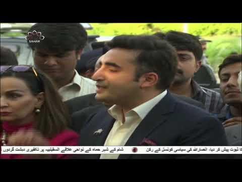 [12 May2019] پاک ایران گیس منصوبہ، پاکستانی حکومت امریکی دباو کے سامنے �