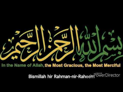 Ramadan Quran reflection juz 9 \' righteousness will prevail\'- english