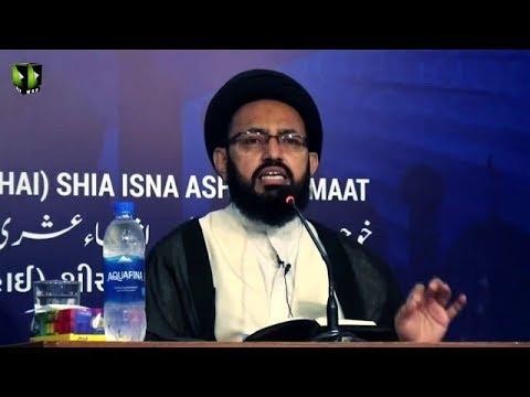 [Lecture] Topic: جوان، ماہِ رمضان اور امام زمان  | H.I Sadiq Taqvi | Mah-e-Ramzaan 1440