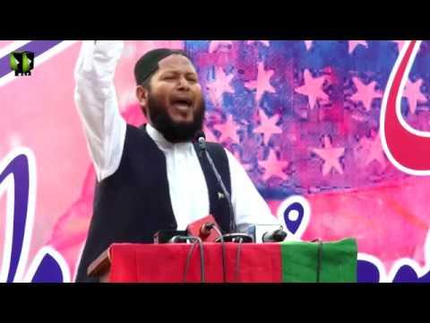 [Youme Murdabad America] Speech: Janab Aqeel Anjum | 16 May 2019 - Karachi - Urdu