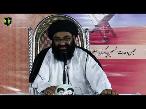 [11] Ma\'arif Quran : Surah Muhammad saww | H.I Kazim Abbas Naqvi | Mah-e-Ramzaan 1440 - Urdu
