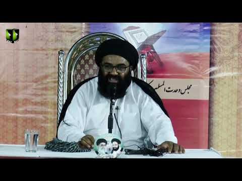 [12] Ma\'arif Quran : Surah Muhammad saww | H.I Kazim Abbas Naqvi | Mah-e-Ramzaan 1440 - Urdu