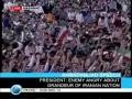 Speech by Ahmadinejad in Mashad - Part 1 - 16Jul09 - English