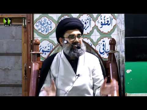 [Lecture 3] Topic: فلسفۂ غیبت | H.I Ahmed Iqbal Rizvi | Mah-e-Ramzaan 1440 - Urdu