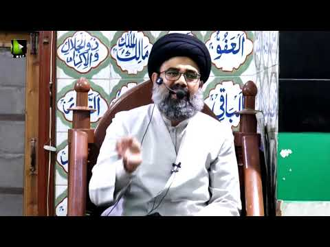 [Lecture 5] Topic: فلسفۂ غیبت | H.I Ahmed Iqbal Rizvi | Mah-e-Ramzaan 1440 - Urdu