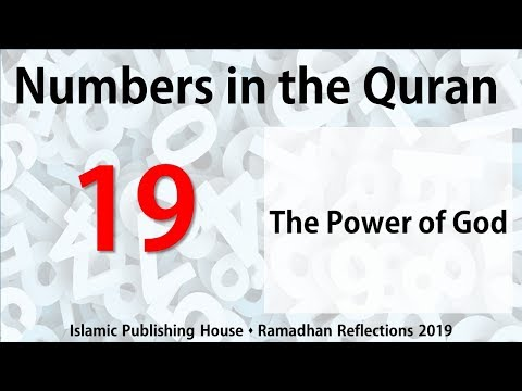 The power of God - Ramadhan Reflections 2019 [Day 13] - English