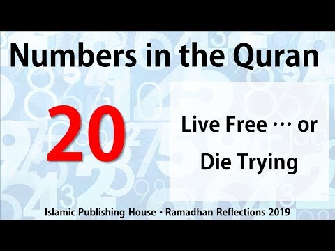 Live free ... or die trying - Ramadhan Reflections 2019 [Day 14] - English