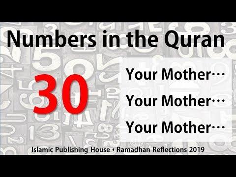 Your mother ... Your mother ... Your mother - Ramadhan Reflections 2019 [Day 15] - English