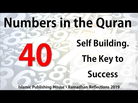 Self building - the key to success - Ramadhan Reflections 2019 [Day 16] - English