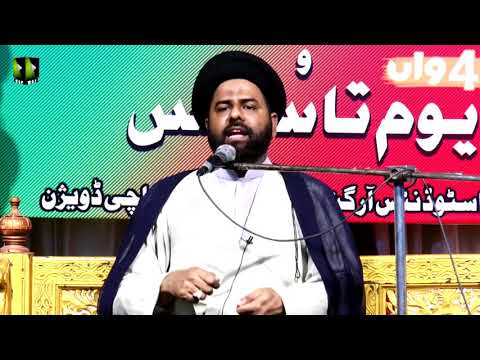 [Speech] Dawat-e-Iftaar | Moulana Ali Afzaal Rizvi | Mah-e-Ramzaan 1440 - Urdu