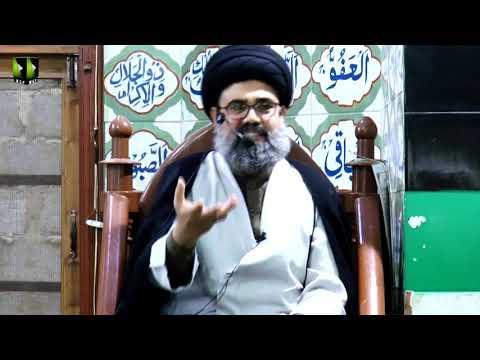 [Lecture 6] Topic: فلسفۂ غیبت | H.I Ahmed Iqbal Rizvi | Mah-e-Ramzaan 1440 - Urdu