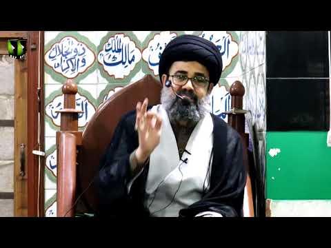 [Lecture 7] Topic: فلسفۂ غیبت | H.I Ahmed Iqbal Rizvi | Mah-e-Ramzaan 1440 - Urdu