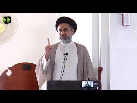 [ Friday Sermon ] H.I Muhammad Haider Naqvi   24 May 2019    Masjid Yasrab Karachi - Urdu
