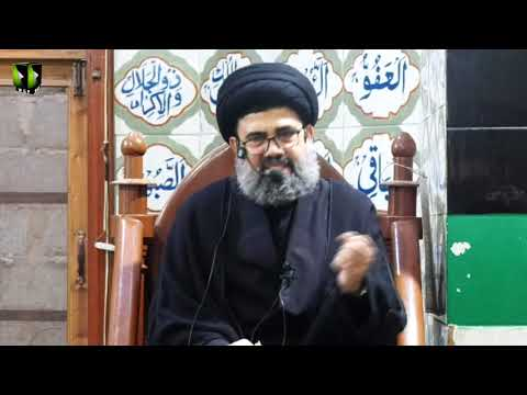 [Lecture 10] Topic: فلسفۂ غیبت | H.I Ahmed Iqbal Rizvi | Mah-e-Ramzaan 1440 - Urdu