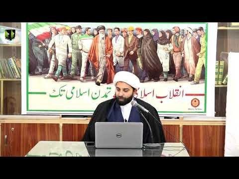 [Lecture 4] Topic: امام مہدیؑ کے ظہور میں رکاوٹیں | Shaykh Ali Chawla - Urdu