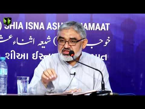 [Lecture 1] Topic: دینداری: اجتماعی و انفرادی  | H.I Ali Murtaza Zaidi | Mah-e-Ramzaan 1440 - Urdu