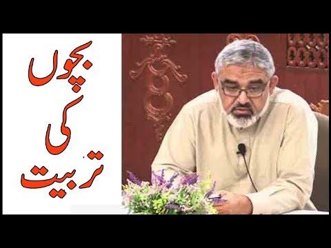 [Clip] Imam Musa al-Sadr  | H.I Syed Ali Murtaza Zaidi 2019 Urdu