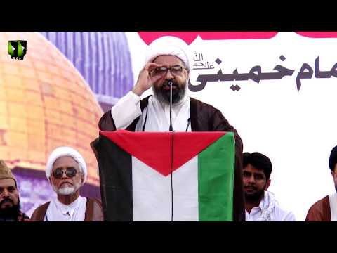 [Markazi Youm AL-QUDS Rally 2019]  Speech: H.I Muhammad Amin Shahidi | Karachi - Urdu