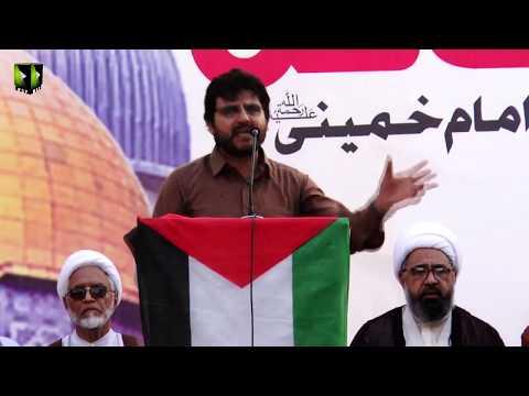 [Markazi Youm AL-QUDS Rally 2019]  Speech: Br. Nasir Sherazi | Karachi - Urdu