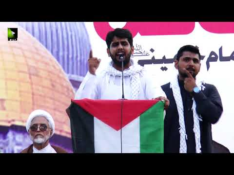 [Markazi Youm AL-QUDS Rally 2019]  Speech: Br. Qasim Shami | Karachi - Urdu