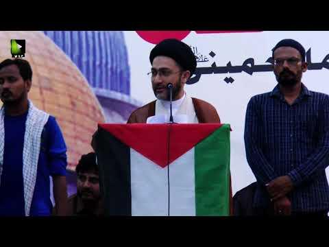 [Markazi Youm AL-QUDS Rally 2019]  Speech: H.I Shehanshah Hussain Naqvi | Karachi - Urdu