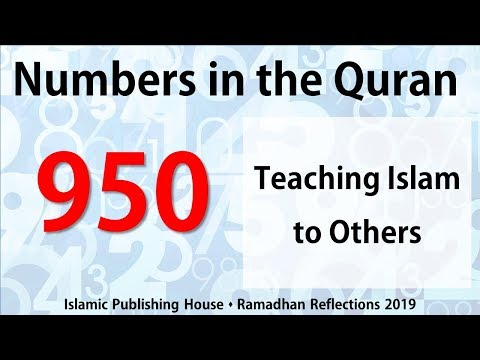 Teaching Islam to Others - Ramadhan Reflections 2019 [Day 24] - English
