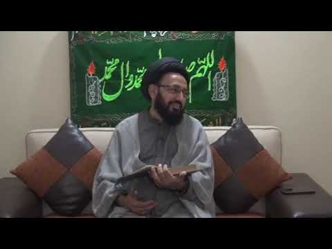 [Lecture] Topic: Mah-e-Ramazan Say Hidayat | H.I Sadiq Raza Taqvi - Urdu