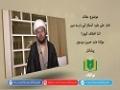 عقائد | امام علیؑ کے بارے میں اتنا اختلاف کیوں؟| Urdu