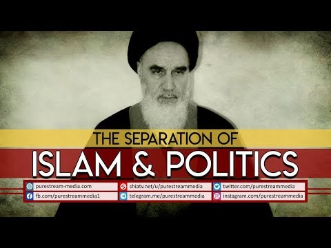 The Separation of Islam & Politics | Imam Khomeini (R) | Farsi Sub English