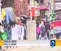 [6 June 2019] Kashmir marks Eid with protests, clashes - English