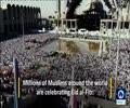 [6 June 2019] Millions of Muslims celebrate Eid al-Fitr around the world - English