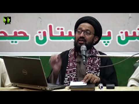 [Seminar] یوم انہدام جنت البقیع | H.I Sadiq Raza Taqvi | 10 June 2019 - Urdu
