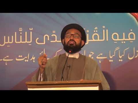 [Lecture] Topic: Shahadat ke Ahmiyat or Shohada ka Ajar Quran wa Riwayat May | Sadiq Taqvi - Urdu