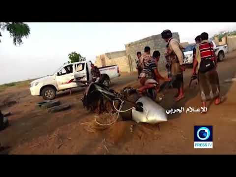 [17 June 2019] Centcom: Yemen Ansarullah downed MQ-9 drone - English