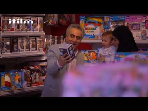 """مسلسل \""""الأب\"""" الحلقة 29 - Arabic"""