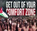 Get out of your comfort zone | Br. Mohsin Jafri | English
