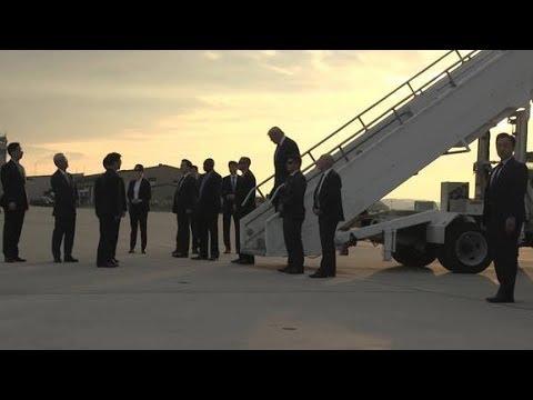 [30 June 2019] South Korea: Trump arrives for potential meeting with Kim Jong-un - English