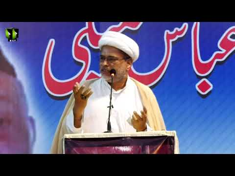 [Majlis-e-Tarheem] Essal-e-Sawab Allama Dr. Abbas Kumaili | Speech: Moulana Naeem ul Hasan - Urdu