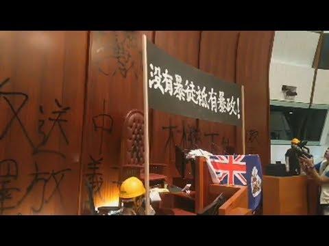 [1 July 2019] Protesters storm, vandalize Hong Kong parliament - English