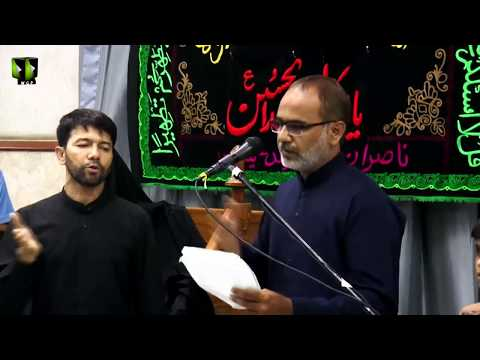 [Nauha] 30th Barsi Imam Khomeini | Br. Ali Deep Rizvi | 02 July 2019 - Urdu