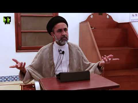 [29] Dars Quran | H.I Syed Muhammad Haider Naqvi -  04 January 2019 - Urdu