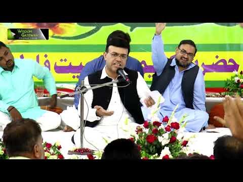 Jashan Wiladat Masoma-e-Qom (sa) | Janab Samar Hasanain | 04 July 2019 - Urdu
