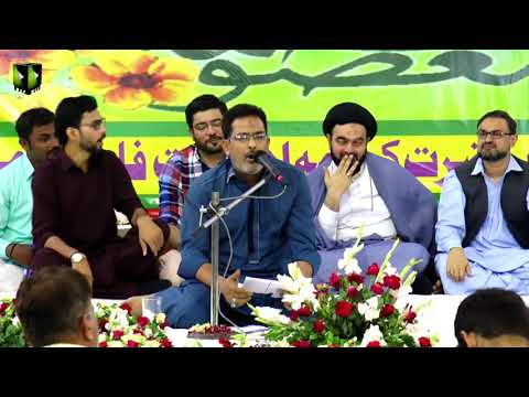 Jashan Wiladat Masoma-e-Qom (sa)   Janab Siraj Haider   04 July 2019 - Urdu