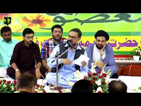 Jashan Wiladat Masoma-e-Qom (sa)   Janab Qamar Hasanain   04 July 2019 - Urdu